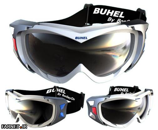 Buhel-Speakgoggle-G33