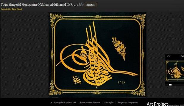 Tuğra (imperial monogram) of Sultan Abdülhamid II (r. 1876-1909)